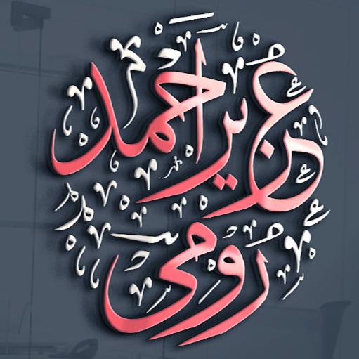 Uzair Ahmad RooMi review