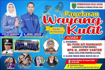 Ki Dalang Sabar Sabdono bakal Meriahkan HUT Desa Wayun