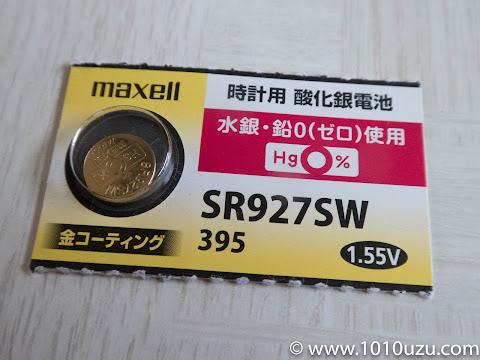 ボタン電池SR927SW