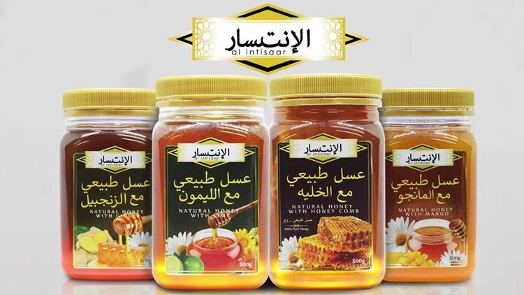 madu_asli_al_intisaar