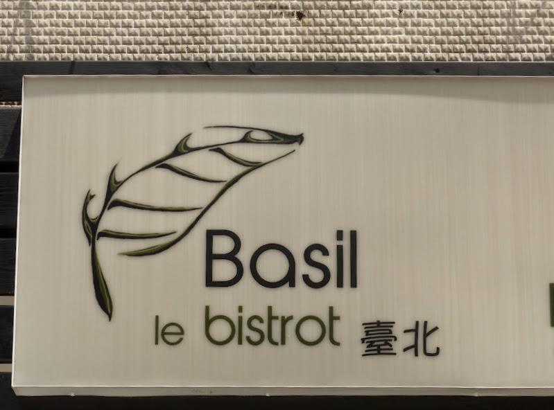 Taipei. Librairie Eslite, et deux maisons japonaises restaurées (dédiées à la poésie) - P1240905.JPG