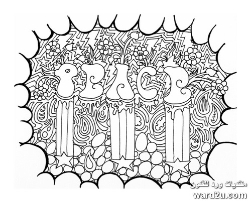 فنون الماندالا و الزنتانجل و الدوودل