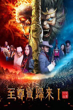 Monkey King Return Part 1 - Ngộ Không Truyện - Chí Tôn Bảo