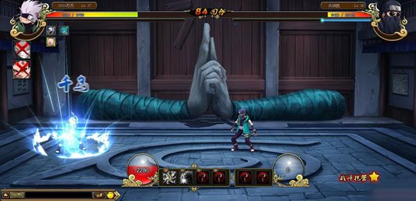 Điểm mặt 4 trò chơi mang đề tài Ninja vừa đến VN 2