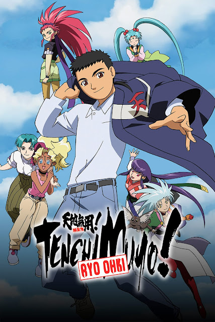 Tenchi Muyo! Ryo-Ohki Season 3