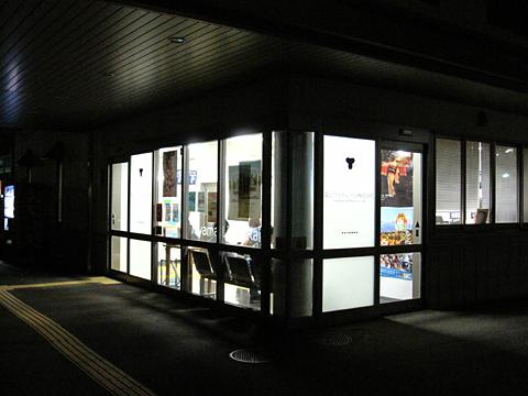 富山ライトレール 富山港線「ポートラム」 城川原駅 本社待合室