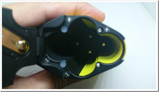 DSC 3613 thumb%25255B2%25255D - 【MOD】戦艦ヤマト!?超巨大戦艦MOD4本バッテリ「IJOY MAXO QUAD 18650 BOX MOD」レビュー!