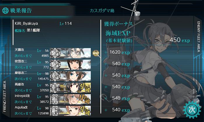 艦これ_2期_4-4_004.png