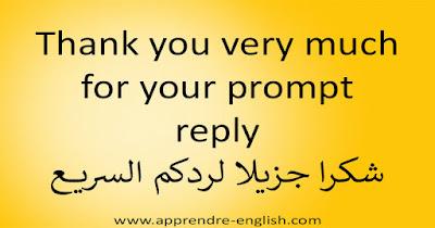 تعلم اللغة الإنجليزية من الصفر مع أشهر كلمات انجليزي مترجمة بالعربي