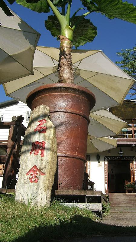 Hualien.  monet garden guest house