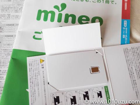 SIMカードは真っ白