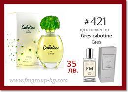 Парфюм FM 421 PURE - GRES - Gres cabotine