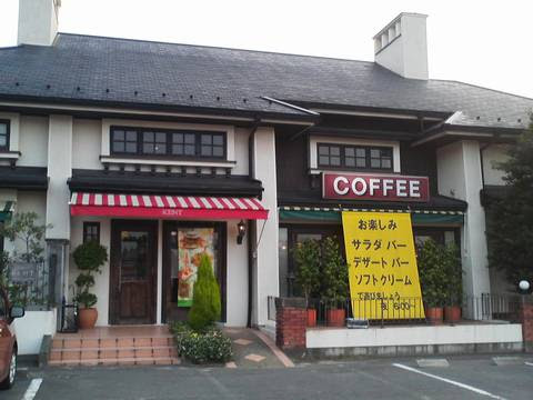 外観3 カフェケント江南店