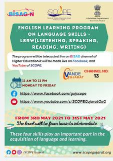 SCOPE GUJARAT ENGLISH LEARNING PROGRAMS 2021