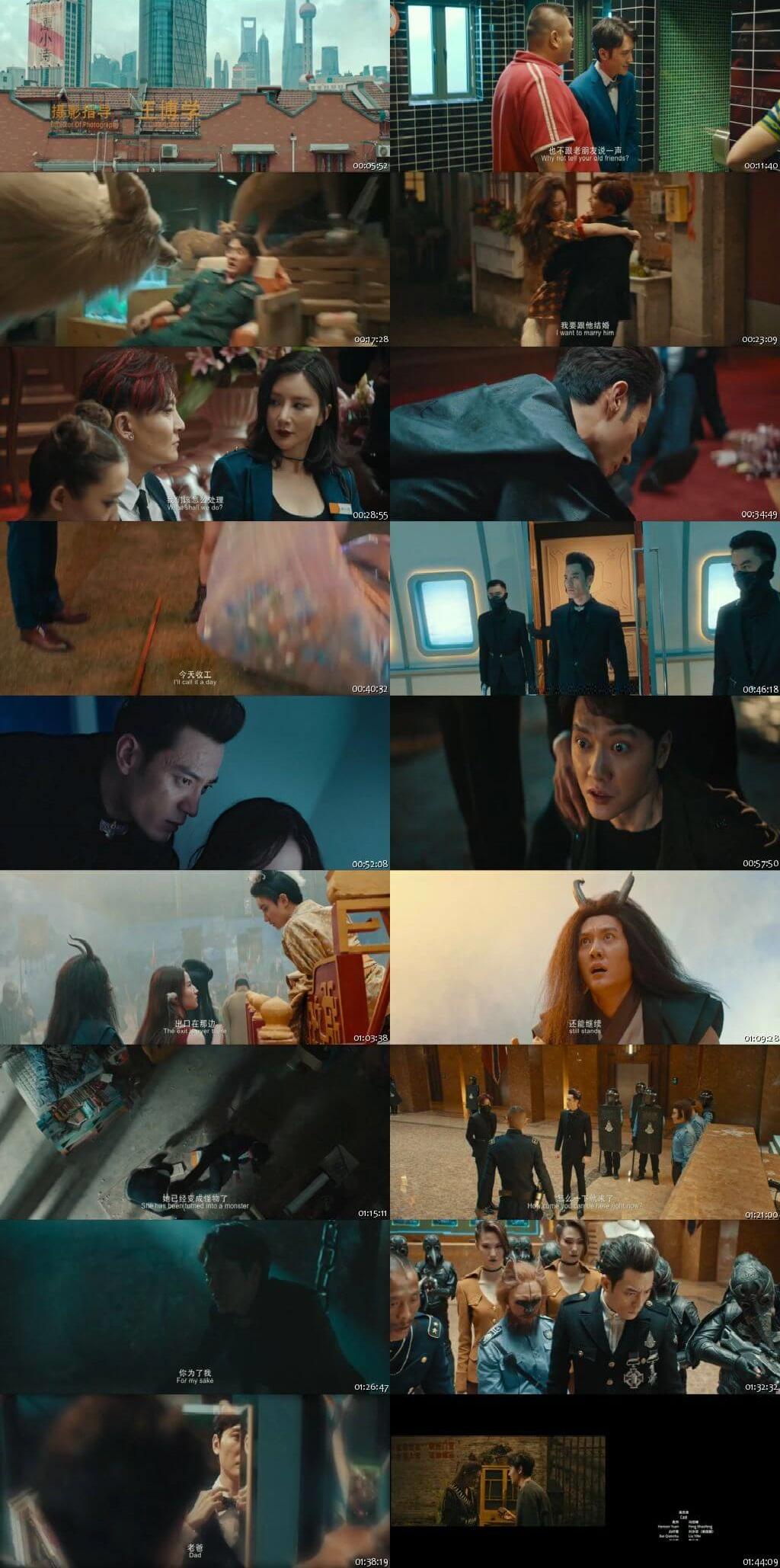 Screen Shot Of Hanson and the Beast 2017 In Hindi Chinese Dual Audio Bluray