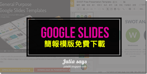 googleslidestemplate