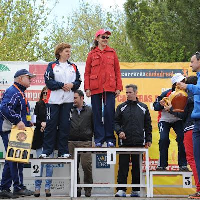 XXIV Carrera Popular El Porvenir - Trofeos