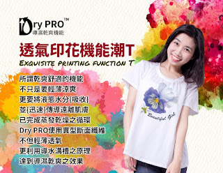 http://www.5b2f.com.tw/Sublimation/728-B002