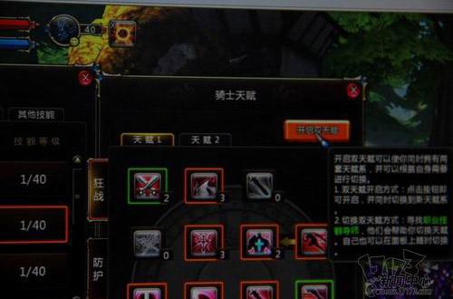 """LineKong trình làng """"siêu webgame"""" Lê Minh Chi Quang 23"""