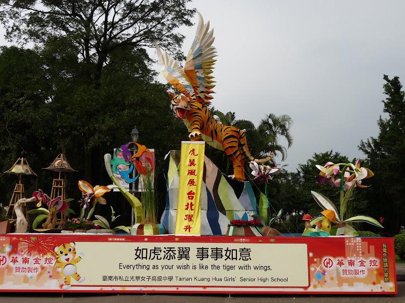 Taiwan .Taipei Lantern Festival - P1150735.JPG
