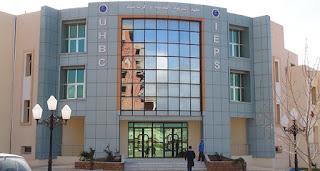 Institut d'éducation physique et sportive de Chlef : les moyens font cruellement défaut