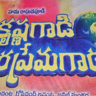 Krishna Gaadi Veera Prema Gaadha Thanks Meet