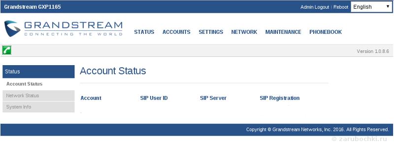Состояние учетной записи (account  status)