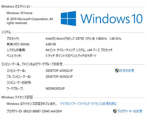 8750 thumb%25255B2%25255D.png - 【ガジェット】「GPD WIN ゲームパッドタブレットPC」レビュー。Windows 10搭載+ゲームパッドつきのスーパーゲーミングタブレット!【タブレット/ゲームPC/神モバイル】