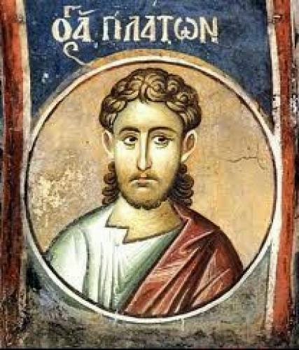 Saint Plato The Great Martyr Of Ancyra