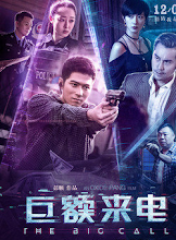 The Big Call China Movie