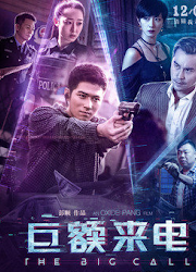 The Big Call China Movie