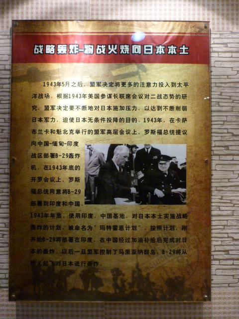 CHINE SICHUAN.XI CHANG ET MINORITE YI, à 1 heure de route de la ville - 1sichuan%2B759.JPG