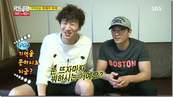 watch-runningman-203-eng-sub