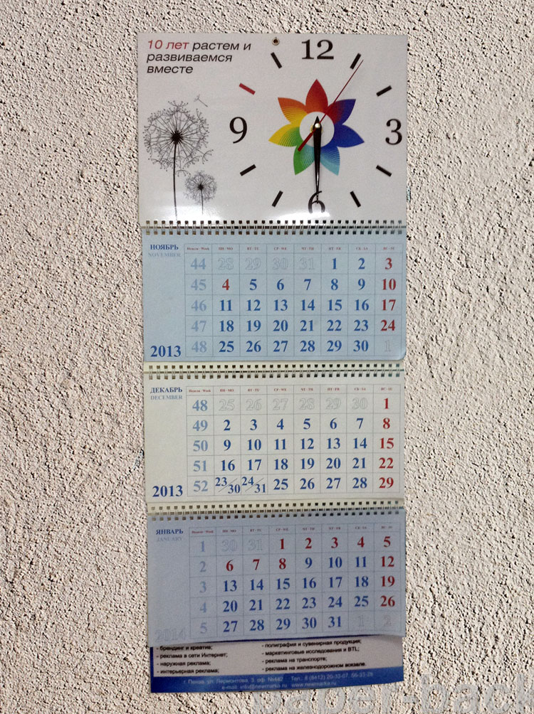 poligraphy_kalendari (15).jpg