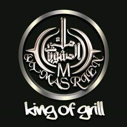مطعم المصريين