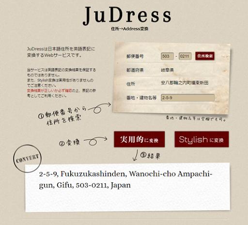 Address thumb2 - 【TIPS】海外購入解説#05海外購入簡単です!Efun.topでお得なVAPE新着商品を入手しよう【VAPE/電子タバコ/海外ショップ】