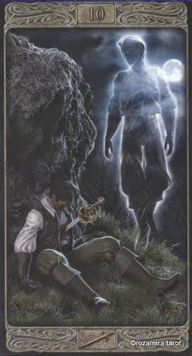 Таро Призраков — Ghost Tarot 528_73