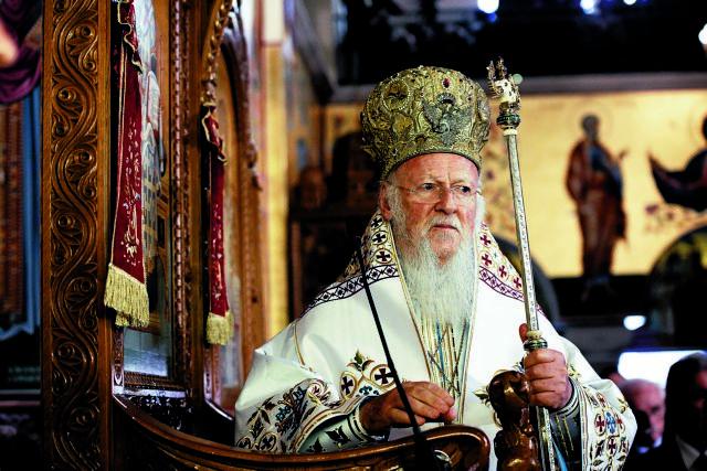 Στο νοσοκομείο ο Πατριάρχης Βαθρολομαίος – Τι συνέβη