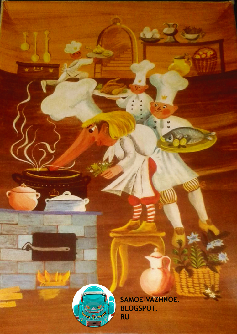 Puzzle Zwerg Nase Annaberger DDR. Пазлы ГДР. Пазл Карлик Нос СССР. Мозаика Карлик Нос СССР, ГДР, немецкий, Германия, старый. Пазл Игра СССР коричневый цвет, темно, кухня, очаг, повара, большой нос, жёлтые лимоны, травы, кастрюли.