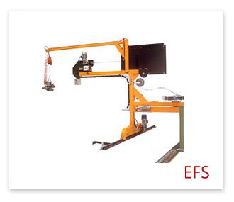 半自動鋼帶打包機EFS