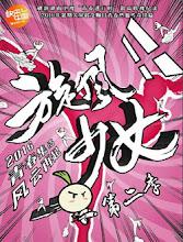The Whirlwind Girl 2 China Drama