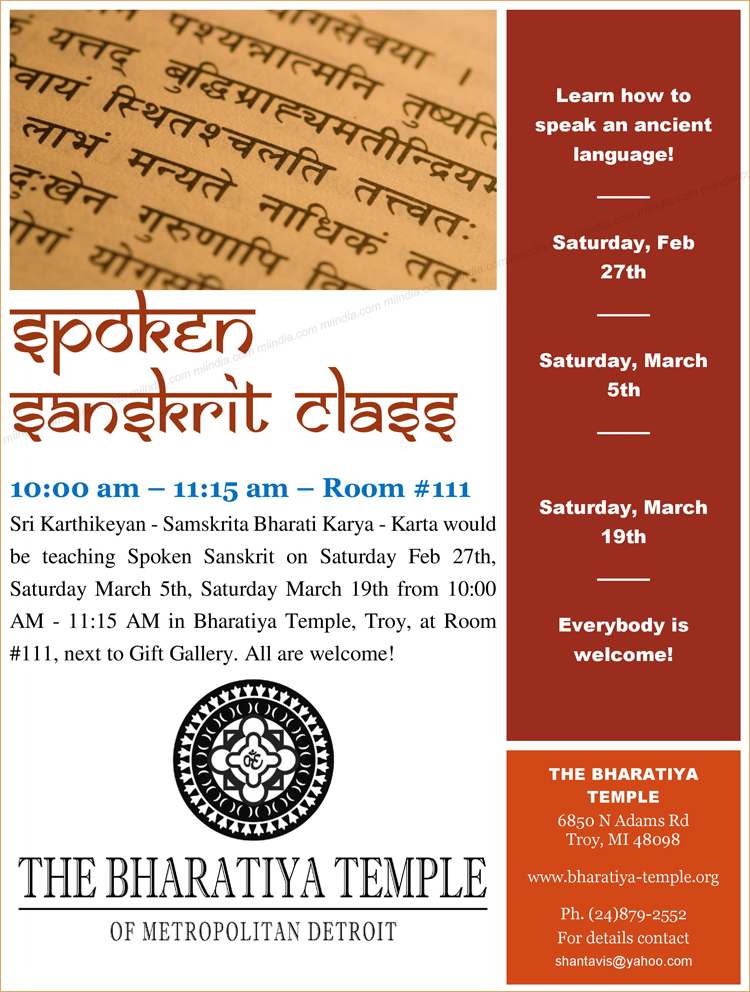 Spoken Sanskrit Classes Bharatiya Temple In Detroit Michigan