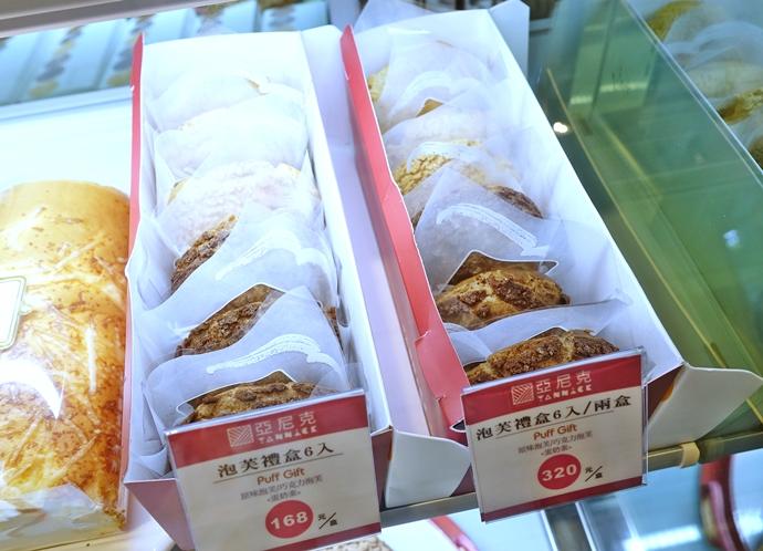 24 亞尼克台中旗艦店 台中美食 台中旅遊 帕達諾起司生乳捲
