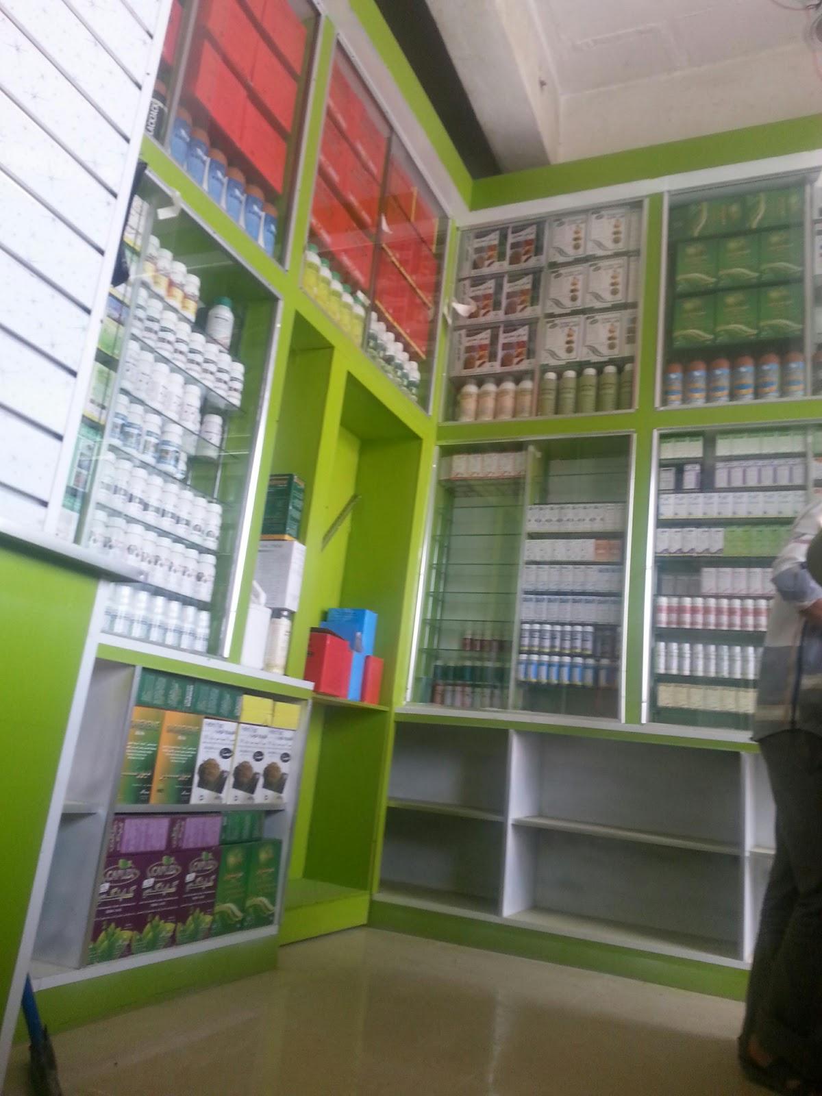 a0ae9e42d ديكورمان: ديكور محلات بيع الا سمدة ولمبيدات الحشرية