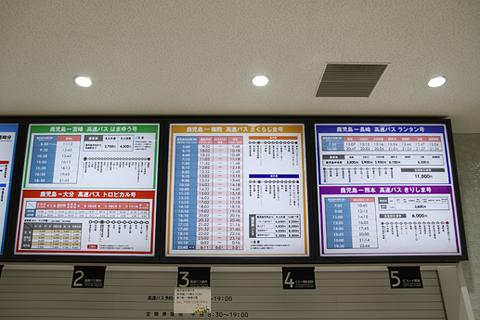 鹿児島中央駅前 南国交通BT チケットカウンター 高速バス時刻表