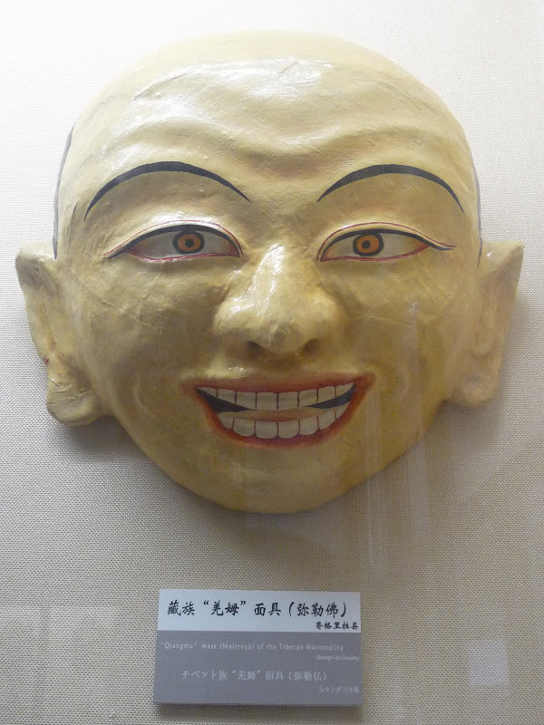CHINE.YUNNAN.KUN MING Temple, jardin horticole,Musée des minorites - P1270409.JPG