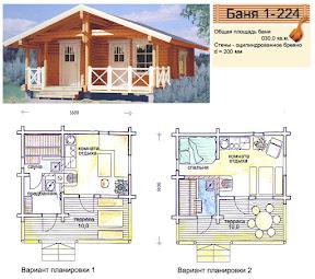 Проект бани 1 - 224