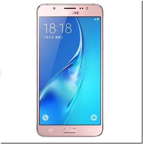 Samsung Galaxy J7 2016 Pink Gold