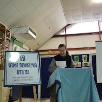 Synagogue Corner Stone  - 249825_230939103586268_5928582_n.jpg
