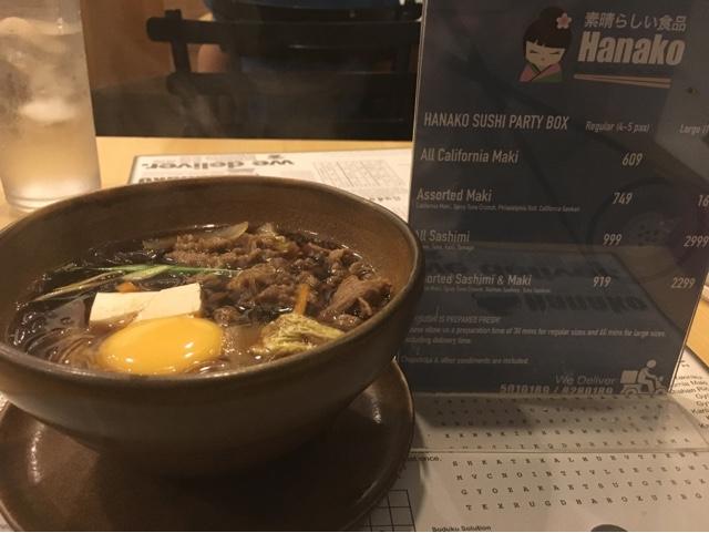 Hanako Japanese Restaurant